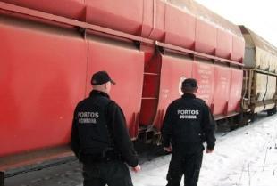 Ochrona składów kolejowych